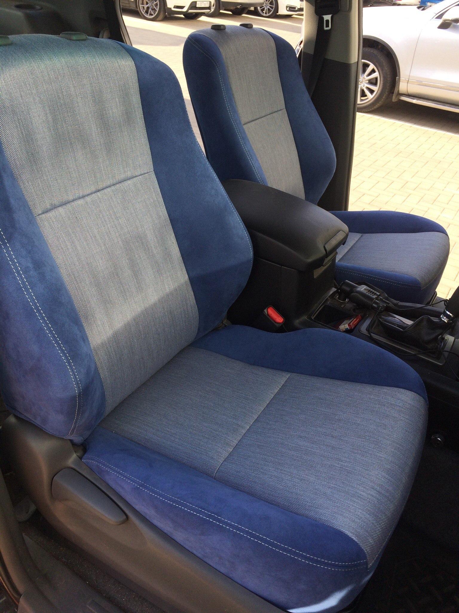 Ремонт обивки сидений автомобиля своими руками фото 941